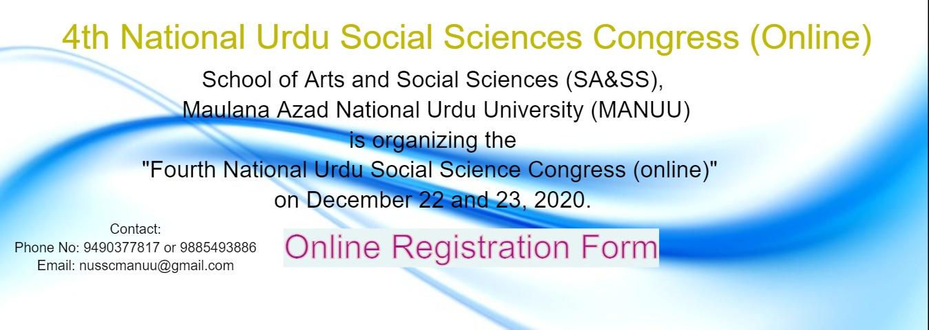 4th National Urdu Social Sciences Congress