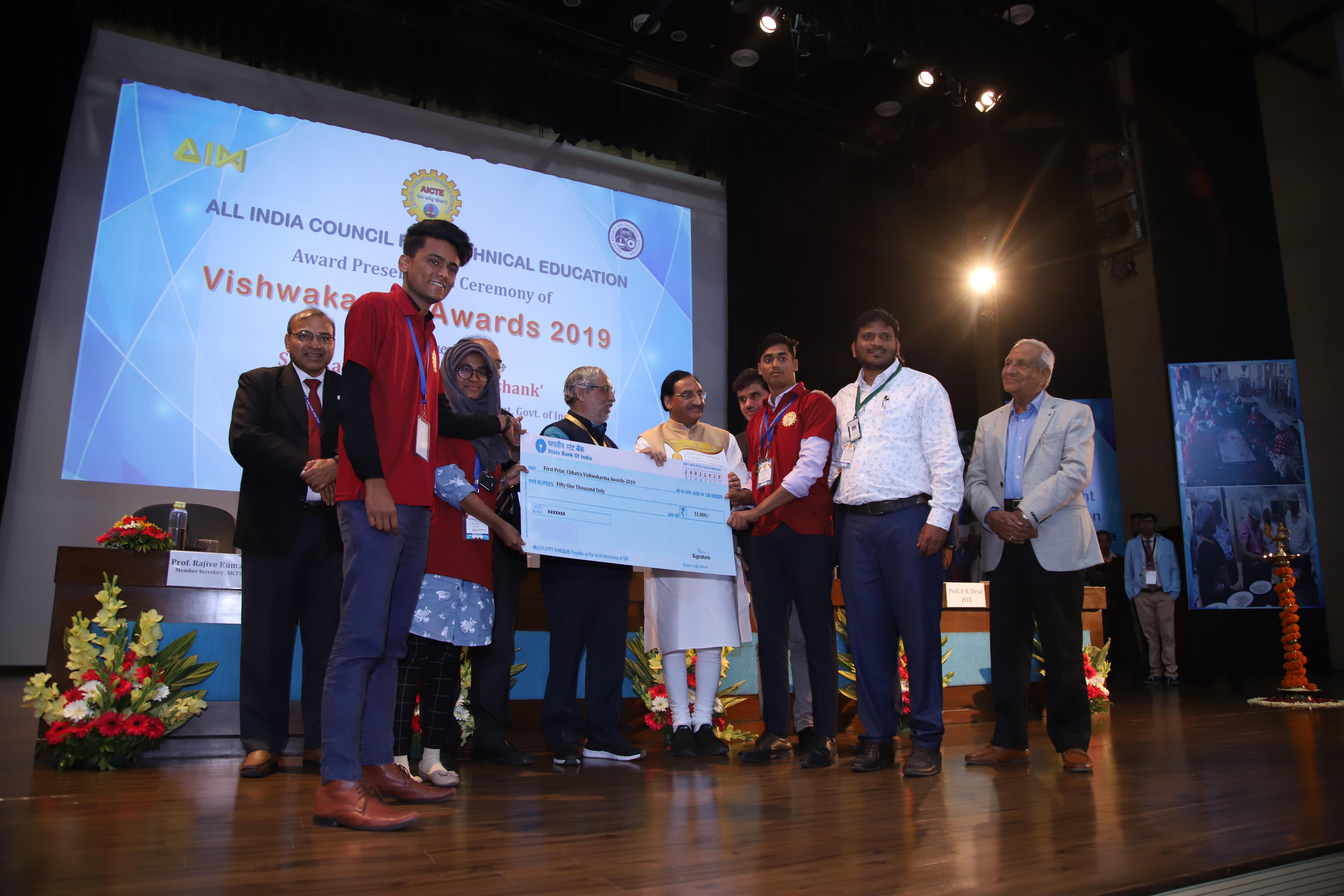 Chhatra Vishwakarma award 2019