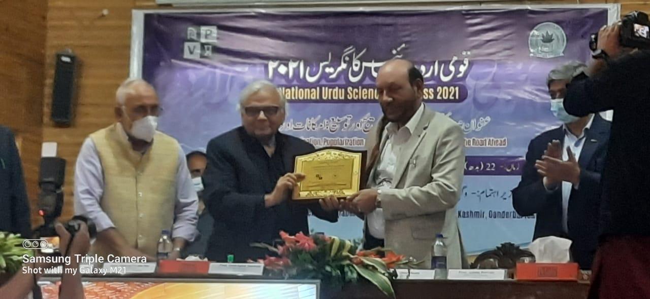 Science Congress in Srinagar