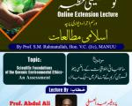 Scientific Foundations of The Quranic Environment Ethics | Extension Lecture | DOIS | MANUU