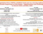 Population First, UNFPA, MANUU invite you to a two day webinar on 'Gender Reporting in Urdu Media - Opportunities and Challenges' on March 24th and 25th, 2021