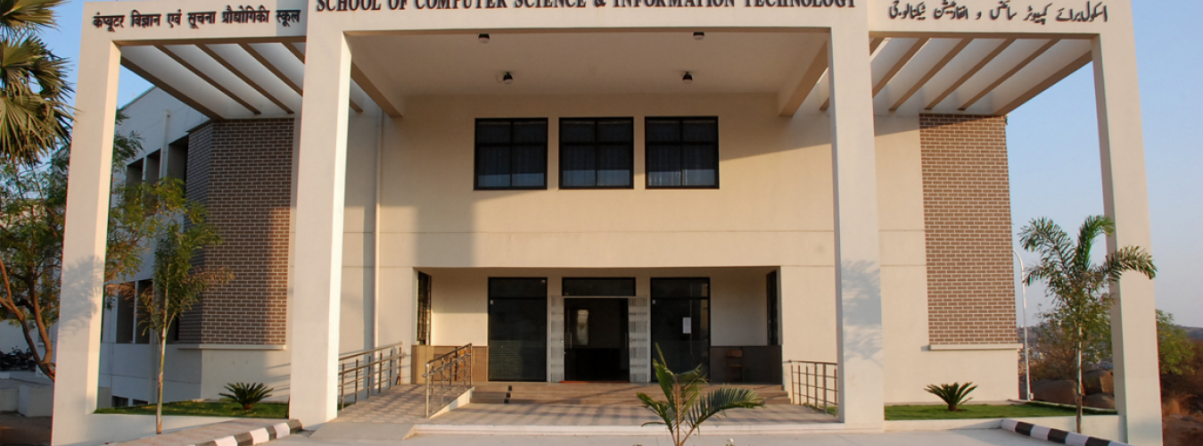 school_of_technology2